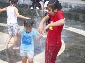 Taman Pintar - Permainan Air