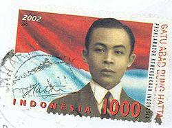 Perangko Satu Abad Bung Hatta diterbitkan oleh PT Pos Indonesia tahun 2002