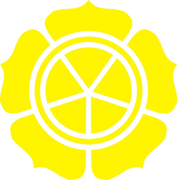 logo amikom lembar pengesahan (logo kuning)