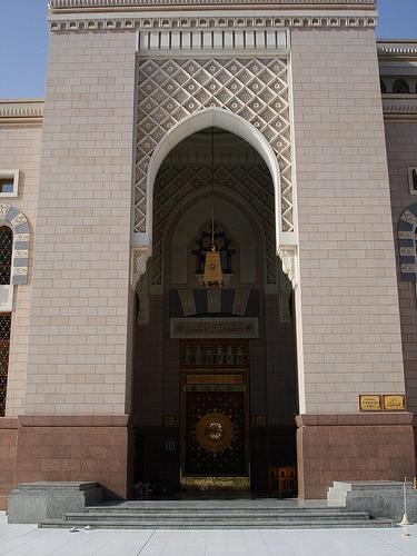 Pintu Rumah Umar Bin Khattab