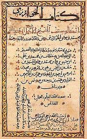 Sebuah halaman dari Kitab Aljabar Al Khwarizmi