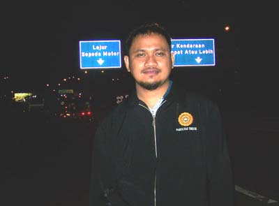 Gerbang Jembatan Nasional Suromadu