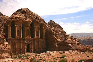 Petra Yordania