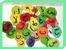 buah hijaiyah