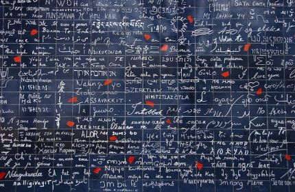 Dinding Cinta